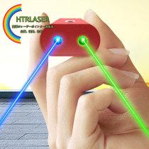 おしゃれレッド+グリーン2色レーザーポインターType-c充電式 無料で文字を刻む