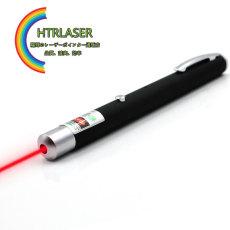 ペン型 usb充電式5mwクラス3Aレーザーポインター猫用