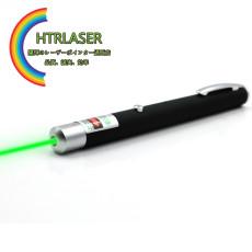 ペン型 usb充電式5mw緑色レーザーポインター指示棒