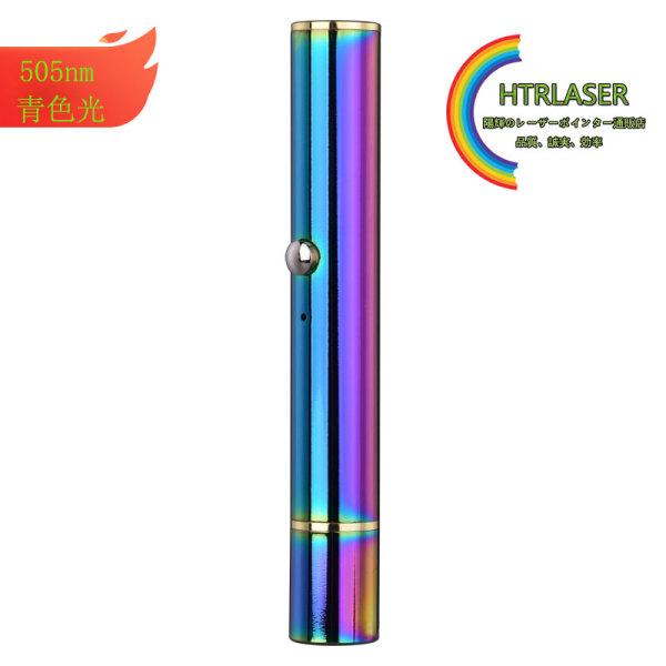 ニュー光源505nmレーザー5mw指示棒レーザーポインター