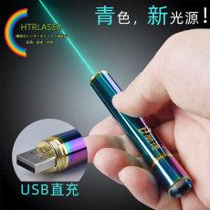 ニュー光源5mw 505nmレーザー指示棒レーザーポインター