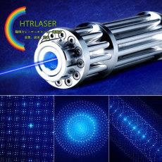 1000mw445nm青色ハイパワーレーザーポインター強力 ガトリングレーザー