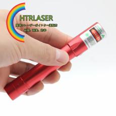 赤色本体 100mw高出力緑色USBレーザーポインター 天文学星観察レーザー