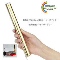 全銅の5000mw高出力レーザー懐中電灯 カラス撃退可能 燃焼力良く超強力レーザーポインター  多機能スマートブレスレット贈る