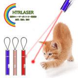 猫用 激安レーザー指示棒 USB充電 照明可能 レッドレーザーポインター+LED懐中電灯+偽札鑑別電灯付