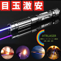 3000mw (3w)青色445nm ハイパワ戦神レーザーポインター 5in1満天星 マッチに火がつく class 4高出力レーザー カラス対策可能 ポータブルレーザーポインター