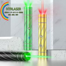 人気新品 新型usb充電レーザーポインター 視認性高い緑色レーザービーム