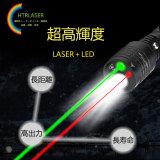 LED搭載レーザー懐中電灯