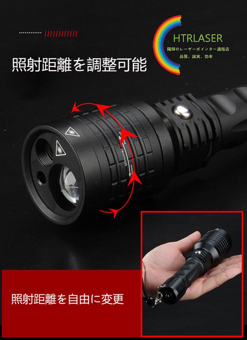 照明用LEDライト付レーザーポインター
