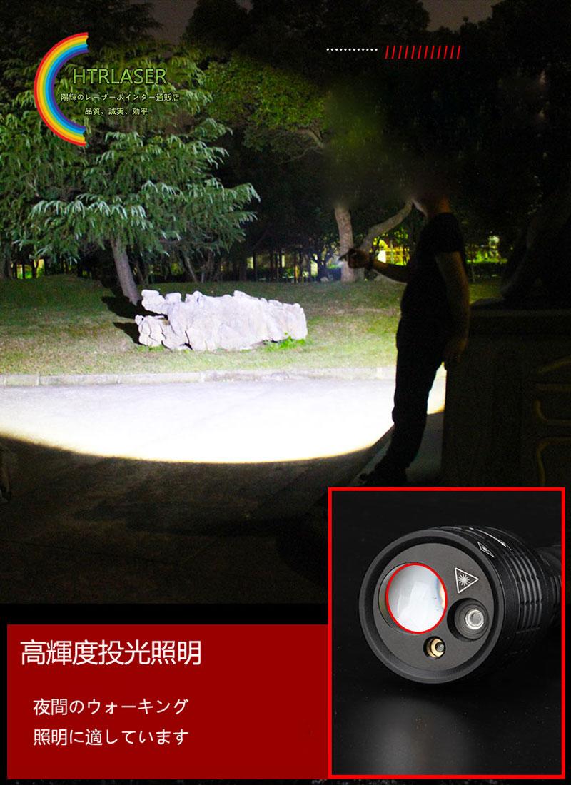 LEDライト付きレーザーポインター
