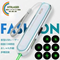 COB照明搭載 532nm緑色レーザー懐中電灯 生活防水 液晶指示 天文学観察 USB充電 8種図案 新型レーザーポインター