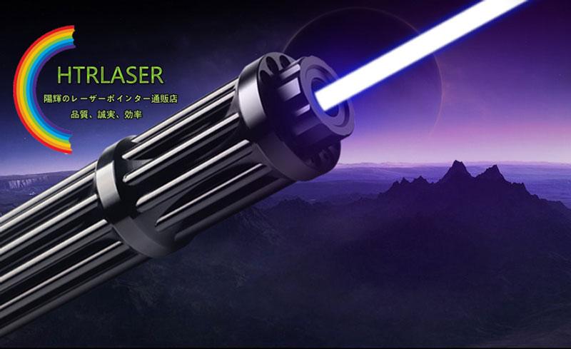 天体観測 レーザーポインター