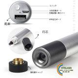 USB充電式レーザー懐中電灯