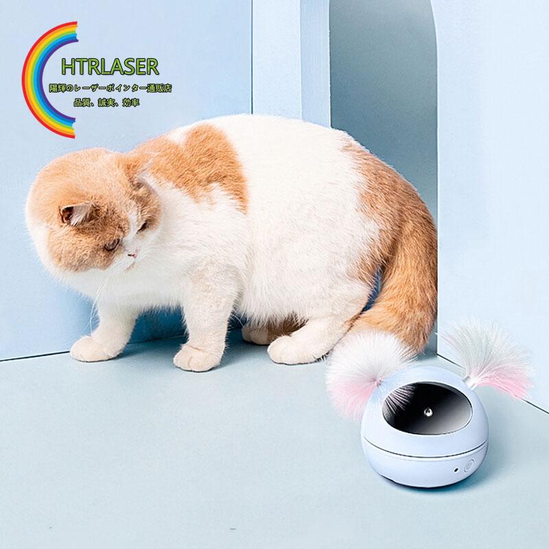 猫用品レーザー