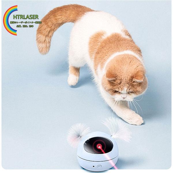 猫用レーザーロボット ボール状 自走式  猫用品 ペットおもちゃ