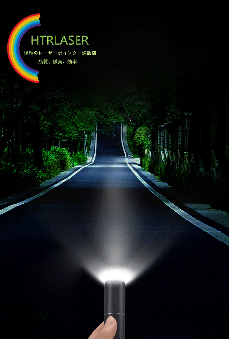 LED搭載レーザー