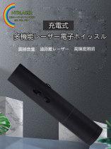 電子ホイッスル付きレーザーポインターLED搭載 屋外レーザー赤色 運動会適応
