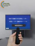 液晶画面レーザーポインター