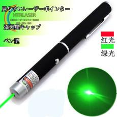 8倍明るい532nm 緑 レーザーポインター5mw ペン型 満天星 天文学星観察 猫おもちゃ 単四電池 1年間品質保証