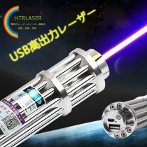 5000mW 青色USBレーザーポインター 海外 購入445NM Class IV 高出力レーザー懐中電灯 工事用 カラス撃退