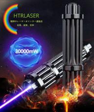30000mW 450nm ガトリングブルーレーザーポインターアップグレード版 class IV 超高出力レーザー 満天星キャップ付き 瞬間火をつける カラス対策 屋外用レーザー