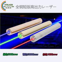全銅短版超高出力レーザー懐中電灯緑色5000mw/青色50000mw/赤色1000mw カラス撃退可能 燃焼力良く超強力レーザーポインター