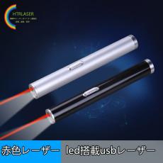 2021年新型1000mw 650nm 赤色レーザーポインターLED搭載レーザー懐中電灯 USB充電式 カラス撃退 猫用レーザー