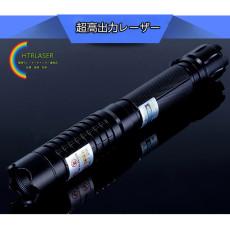 1000mw 650nm レッドレーザーポインター 5in1満天星  classIV 指示ポインターライト