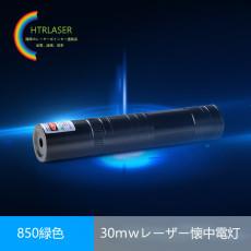 安値人気商品 850レーザーポインターグリーン30mwカラス撃退レーザー