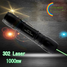 1000mw 532nm 緑色レーザーポインター302 海外製高出力レーザー 屋外冒険 カラス撃退 工事現場用