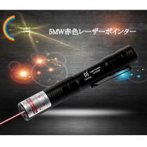 5mw 使いやすい単四電池 1本 シンプル 軽量 レーザーポインター赤色