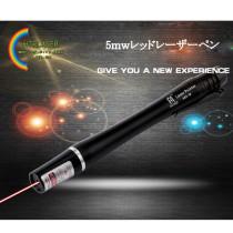 携帯便利ペン型レーザーポインター5mw クラス3B レッドレーザー新型指示ライト