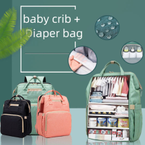 2020 New 2 -In-1 Multifunctional Travel Mommy Bags