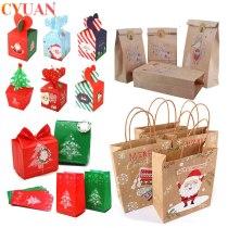 Merry Christmas Gift Bags
