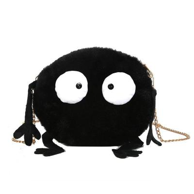 Cute Big Eyes Design Crossbody Bag