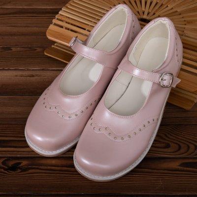 Vintage Mary Jane Flats