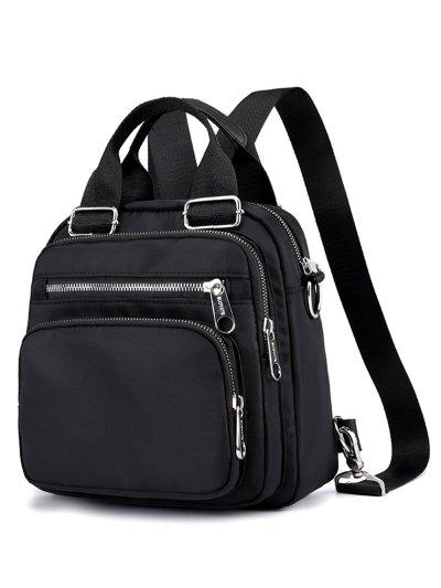 Floral Nylon Zipper Backpacks Crossbody Bags