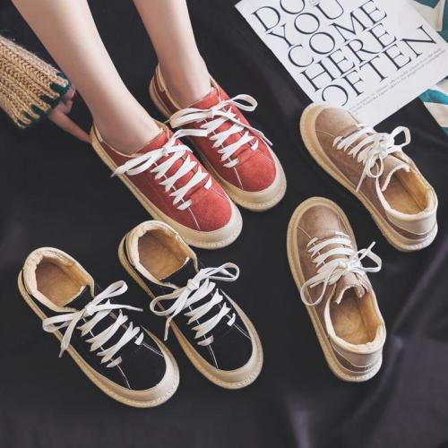 Athletic Suede Lace-up Sneakers