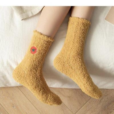 Ladies' Soft Warm Thick Socks