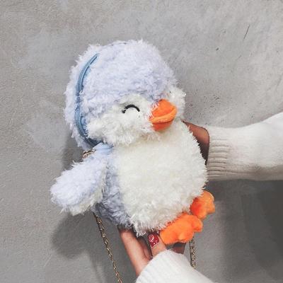 Womens Penguin Cute Zipper Crossbody Bags