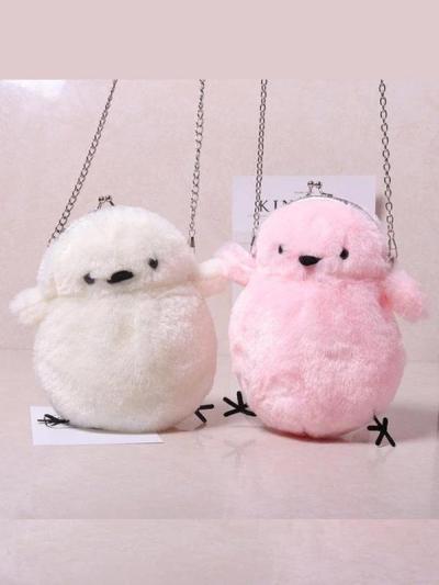 Cute Cartoon Small Yellow Chicken Bag New Plush Female Bag Chain Shoulder Bag Fashion Folder Bag