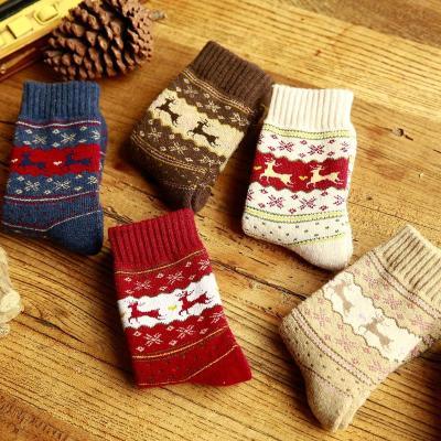 Winter Cute Wool Ladies Warm Animal Women's Socks Christmas Gift Sock