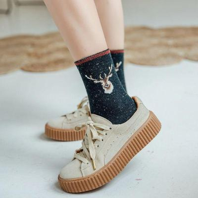 Warm Comfortable Wool-Blend Socks