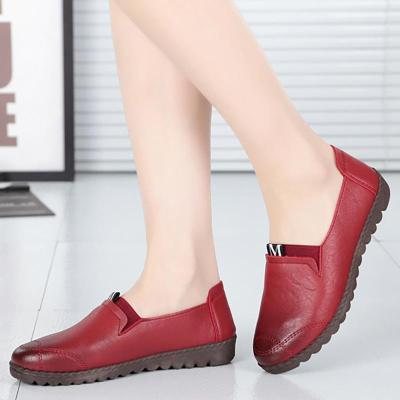 Women PU Loafers Casual Comfort Slip On Plus Size Shoes
