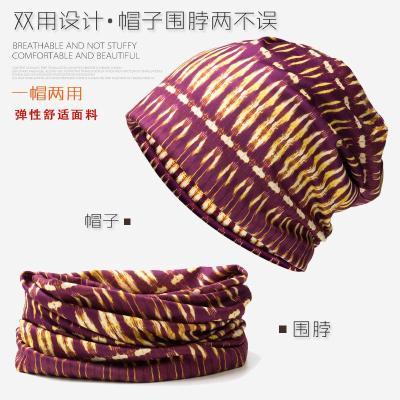 2020 New Dual-purpose Collar Cap Cover Cap Four Seasons Men's and Women's Baotou Hat