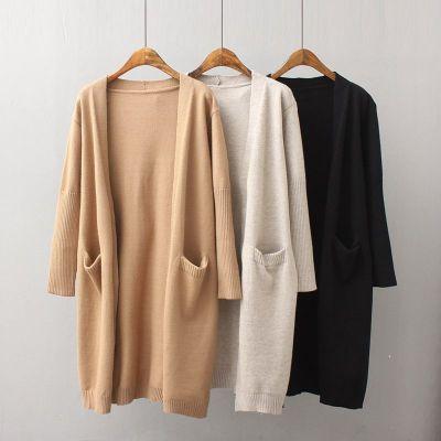 Women knitted long sleeve long sweater cardigan for female women autumn new overcoat outwear