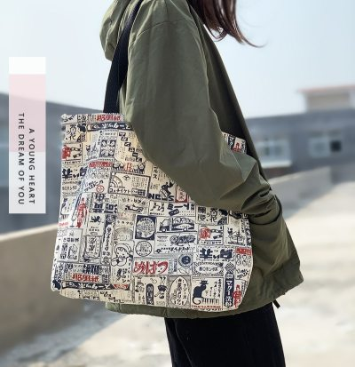 Large Capacity Canvas Shoulder Bag for Eco Shopping Bags