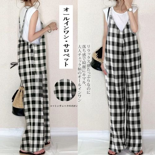Jumpsuit Plaid Women Autumn 2020 Korean Janpan Straight Wide Leg Long Rompers Casual Female Playsuits Daily Loose Pants Young