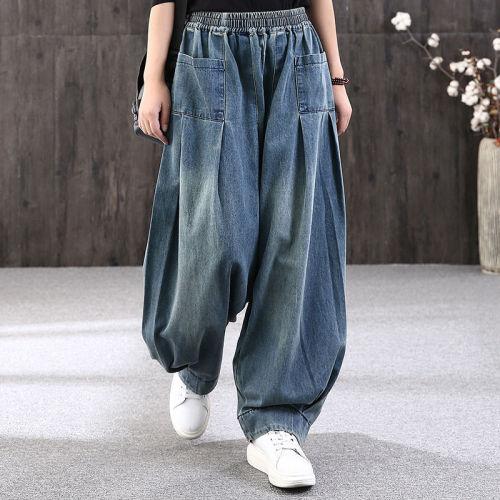 New Baggy Oversize Jeans Women Denim Casual Cross Pants Female Vintage Harem Pants Trousers Bloomers 2021 Mom Wide Leg Jeans