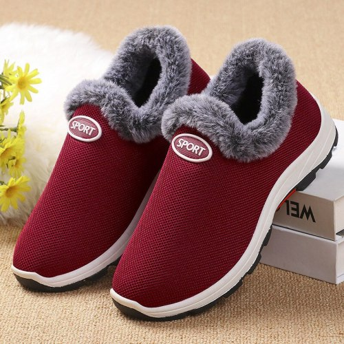 Shoes Women 2021 Winter  Cloth Shoes Women's Cotton Shoes Middle-aged and Elderly Plus Velvet Thickening Non-slip Warmth Fashion